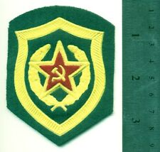 Patch USSR Soviet Union Army Border Troops Frontier Guards КГБ СССР