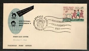PAKISTAN 1968 FIRST DAY COVER CHILDREN WITH HOOPS INTERNATIONAL CHILDREN'S DAY