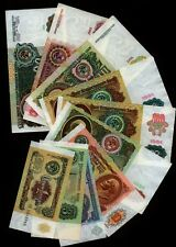 Lot 10 pcs notes RUSSIA banknotes 1 3 5 10 50 100 200 500 1000 rubles 1991 year