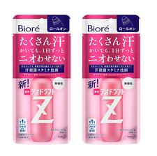 2 pcs Kao Biore Deodorant Z Roll On  Unscented 40mL / 1.35 fl oz from Japan