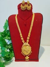 24 carat Gold plated good quality long necklace rani haar earring jewellery N5