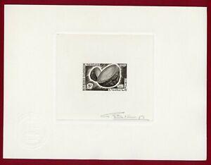 Mauritania 1965 #187, Artist Signed Die Proof, Tobol (Drum), Musical Instrument