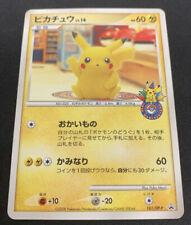 Pokemon cards Pikachu 098/DP-P Center 10th anniversary Promo Japanese RARE #470