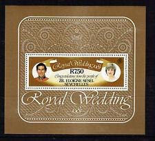 ZIL ELOIGNE SESEL 1981 ROYAL WEDDING R7.50 SOUVENIR SHEET MNH