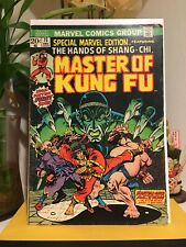 SPECIAL MARVEL EDITION #15 MASTER OF KUNG FU 1ST SHANG-CHI BRONZE AGE KEY