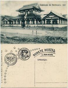EXHIBITION PPC 1922 BRAZIL CENTENARY INDEPENDENCE Postcard JAPAN PAVILION