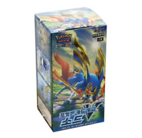 "[Pokemon Cards] Sword & Shield ""Sword V"" Booster Box s1W / Korean Ver"