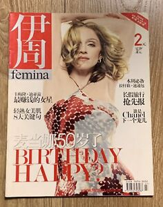 Madonna Cover Femina China Magazine 2008 Rare