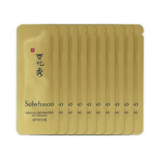 [Sulwhasoo] Essential Rejuvenating Eye Cream Ex Samples - 10pcs / Free Gift