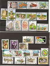 N°310- lot 28 timbres du Cambodge  - en très bon état - oblitérés