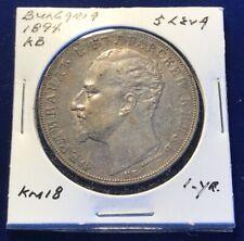 * Bulgaria 1894 Kb , 5 Leva Silver .Yr. Type *