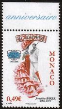 MONACO MNH 2006 The 25th Anniversary of the Princess Gracia-Patricia-Theatre