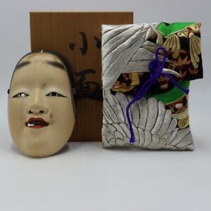 Japanese Vintage old Wooden Noh Mask Okame koomote w / box MSK250