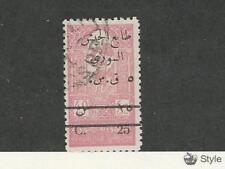 Syria, Postage Stamp, #RA11 Used, 1945