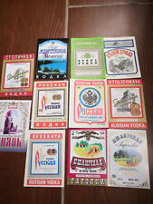 Russian vodka labels vintage