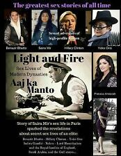 Light and Fire: Sex Lives of Modern Dynasties by Aaj ka Manto (2017, Paperback)