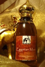 EGYPTIAN MUSK SUPERIOR Perfume Oil by Sukran ~30ml~