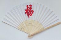 weißer Seiden Fächer mit großen roten chinesischen Schriftzeichen  - fan