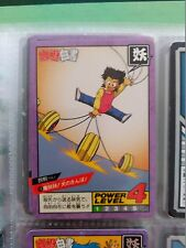 19 YUYU YU YU HAKUSHO POWER LEVEL SUPER BATTLE CARD CARDDASS
