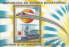 Timbres Trains Guinée équatoriale o lot 26863