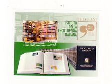 foglietto francobolli 2015 -  treccani istituto della enciclopedia italiana