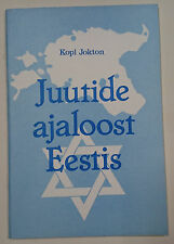 JUDAICA history of jews in Estonia by Kopl Jokton 1992 1st Edition, soft cover