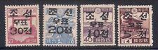 Korea 1946 Sc # 56-59(4val) Mlh Og (48288)
