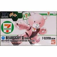 BANDAI 7-Eleven 1/144 HG Beargguy III (SAN) 7-11 Color Limited Edition RARE?W/T