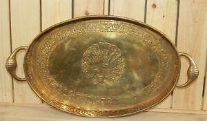 Vintage ornate brass serving tray