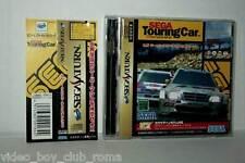 TOURNING CAR CHAMPIONSHIP GIOCO USATO SATURN EDIZIONE GIAPPONESE NTSC/J 37188