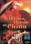 PELICULA DVD EL ULTIMO HEROE EN CHINA PRECINTADA