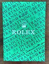 90'S ROLEX Green Translation 565.00.300.6.96 Booklet 16800,16660,16550,16750