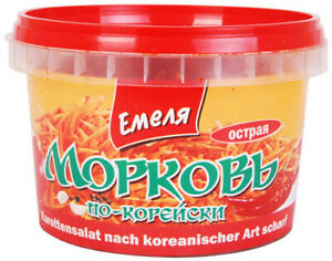 Karotte auf koreanischer Art scharf Karottensalat Морковь по-корейски острая