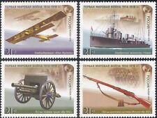 Rusia 2015 avión/Barco/Rifle/artillería/Militar/primera Guerra Mundial Armas/transporte 4 V n44033
