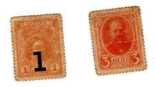 LOT  2 BILLETS TIMBRES RUSSIE RUSSIA  KOPEK 1915 ALXENDRE II  BON ETAT