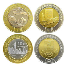 "China 1997,1999 year ""HongKong,Macau return to the motherland""Souvenir Coins 4PC"