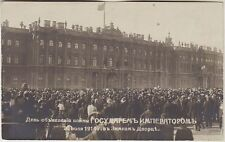 Russia, Czar Nikolai II WW I announce in St.Petersburg