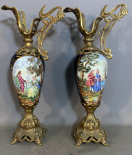 Pair (2) Vintage VICTORIAN Style PORCELAIN & BRASS Old MANTEL Garniture EWER