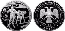 25 ROUBLE RUSSIA PP 5 OZ Silver 2013 Dynamo Biathlon Proof