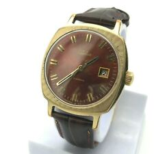 Men's Formal Watch SLAVA Burgundy Dial USSR 18k Soviet Gold Plated Ribbed Case
