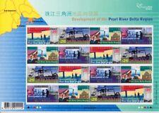 Hongkong 2004 Mi. 1218-21 Kleinbogen ** MNH Pearl River Delta Region 50,00 €