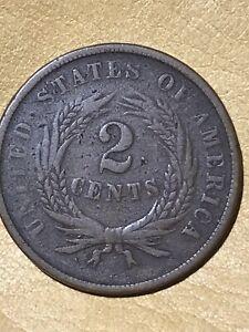 1867 2 CENT F-VF PIECE