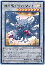 Japanese Yu-Gi-Oh Judgment, the Splendid Celestial Dragon VP18-JP002 Ultra Rare