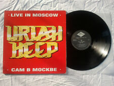LP -- URIAH HEEP -- LIVE IN MOSCOW -- RARE  PRESSAGE COREEN