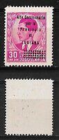 Lubiana - 1941 - 30 d rosa lilla - Non Emesso - Sassone 69 - non linguellato