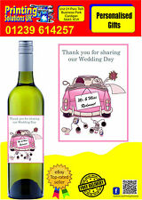 Personalised Wine Bottle Label Sticker - Wedding Day - Great Gift