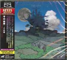 TERUTSUGU HIRAYAMA-CASTLE OF NOI-JAPAN BLU-SPEC CD C41
