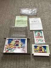 Rare Game soft Famicom 『Time zone』Box and with an instructions from Japan ◎