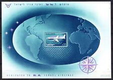 Israel - 1962 El Al airlines / Airplane Mi. Bl. 4 MNH