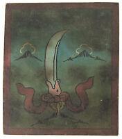 Tsakli Peinture Iniziatico Thangka Tibetano Mongolia Tibet-Churi Sacrifice 2941